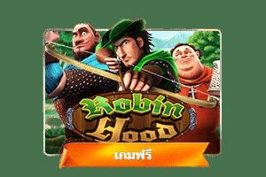 เข้าเล่น Slotxo Robin Hood
