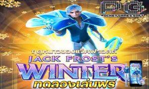 เกมสล็อต Jack Frost's Winter