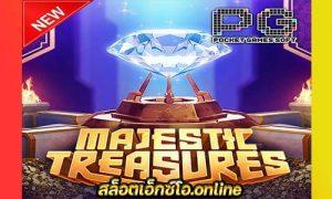 เกมสล็อต Majestic Treasures