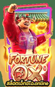 ทดลองเล่น Fortune Ox Slot PG