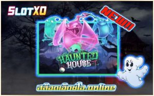 SLOTXO Haunted House