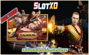 SLOTXO Shaolin
